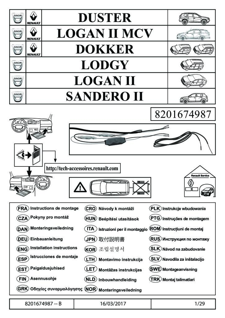 2017 Duster Logan Dokker Lodgy Sandero Wiring Harness With
